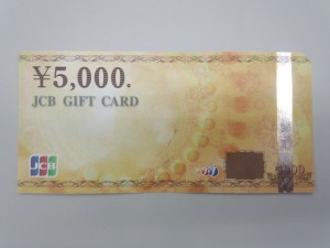 JCBギフトカード5000円券